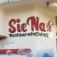 SieNa – Sievekingdamm Nachbarschaftstreff
